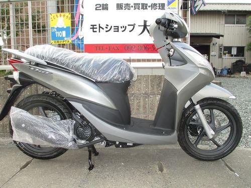 ディオ110/ホンダ 110cc 福岡県 モトショップ大和